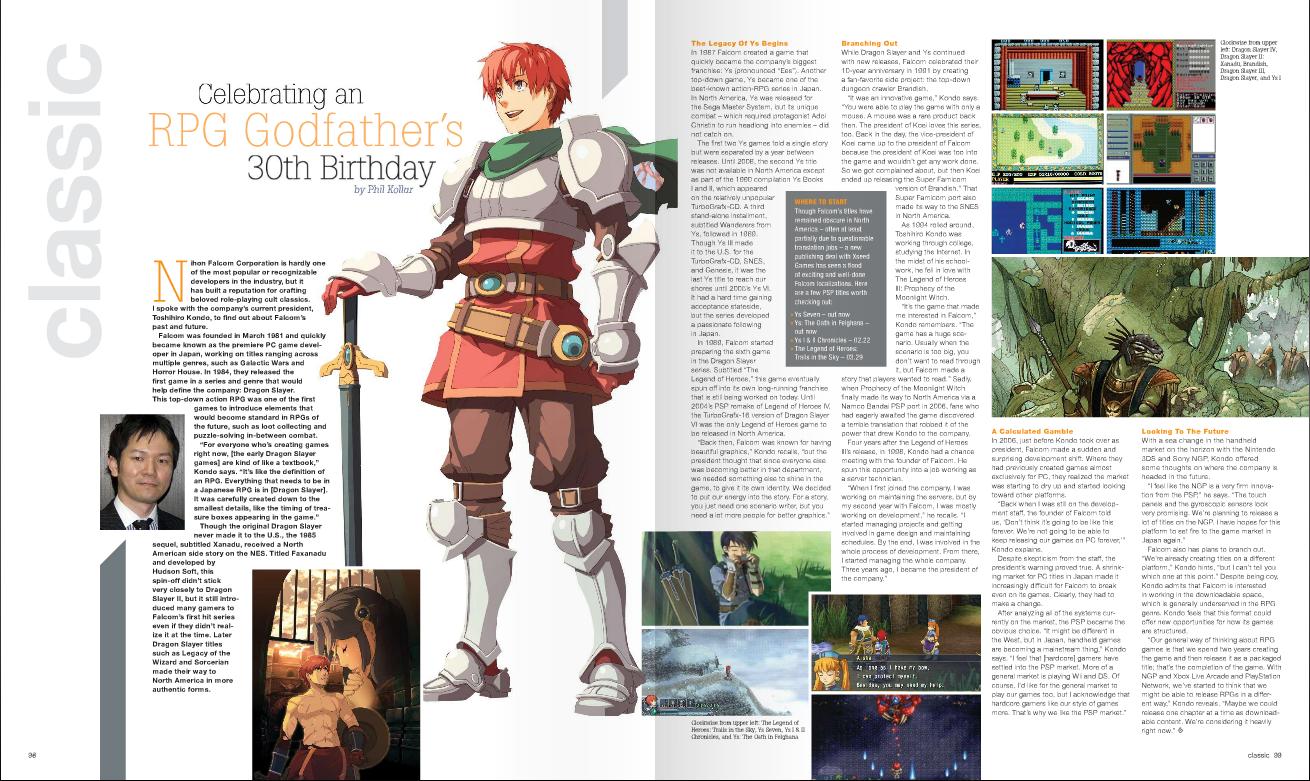 Game Informer Magazine Lot of 9 Issues: 2015 Jan -Sept
