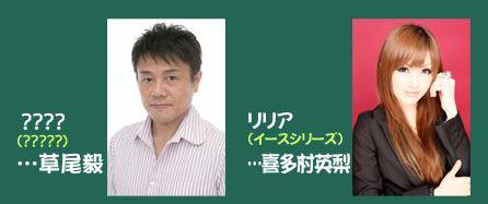 gakuen_cast