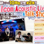 falcom_acoustic_talk_show