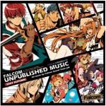unpublished-music