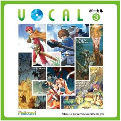 vocal3_cover