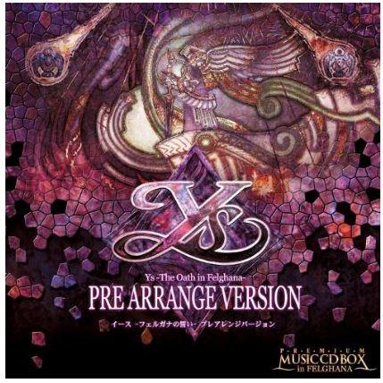 prearrange_cover