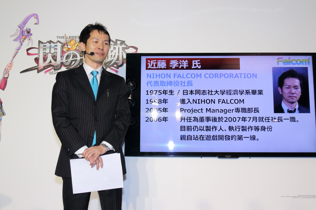 Kondo was born in 1975. This year he is 39 years old, and he was 32 when he became Falcom's president.