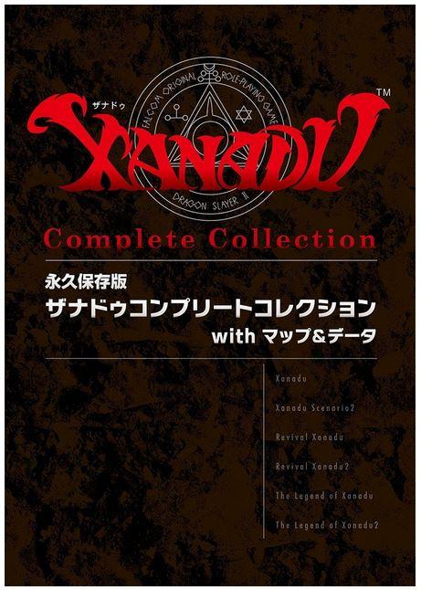 xanadu-complete