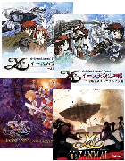 Falcom Weekly Special – Week of 5/23/2016 – Ys Series Arrange CD Set