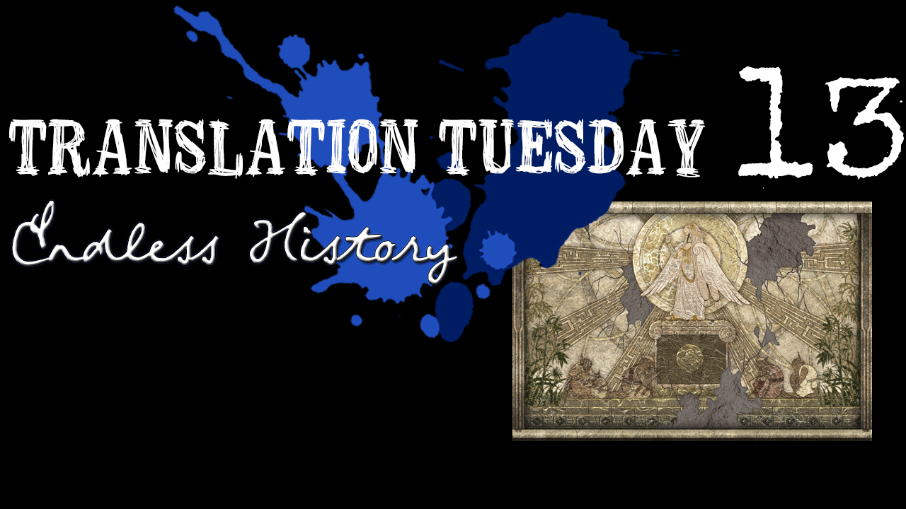 [Translation Tuesday] Ys Timeline – The Ancient Civilization and Related Events Part 1 – Timeline