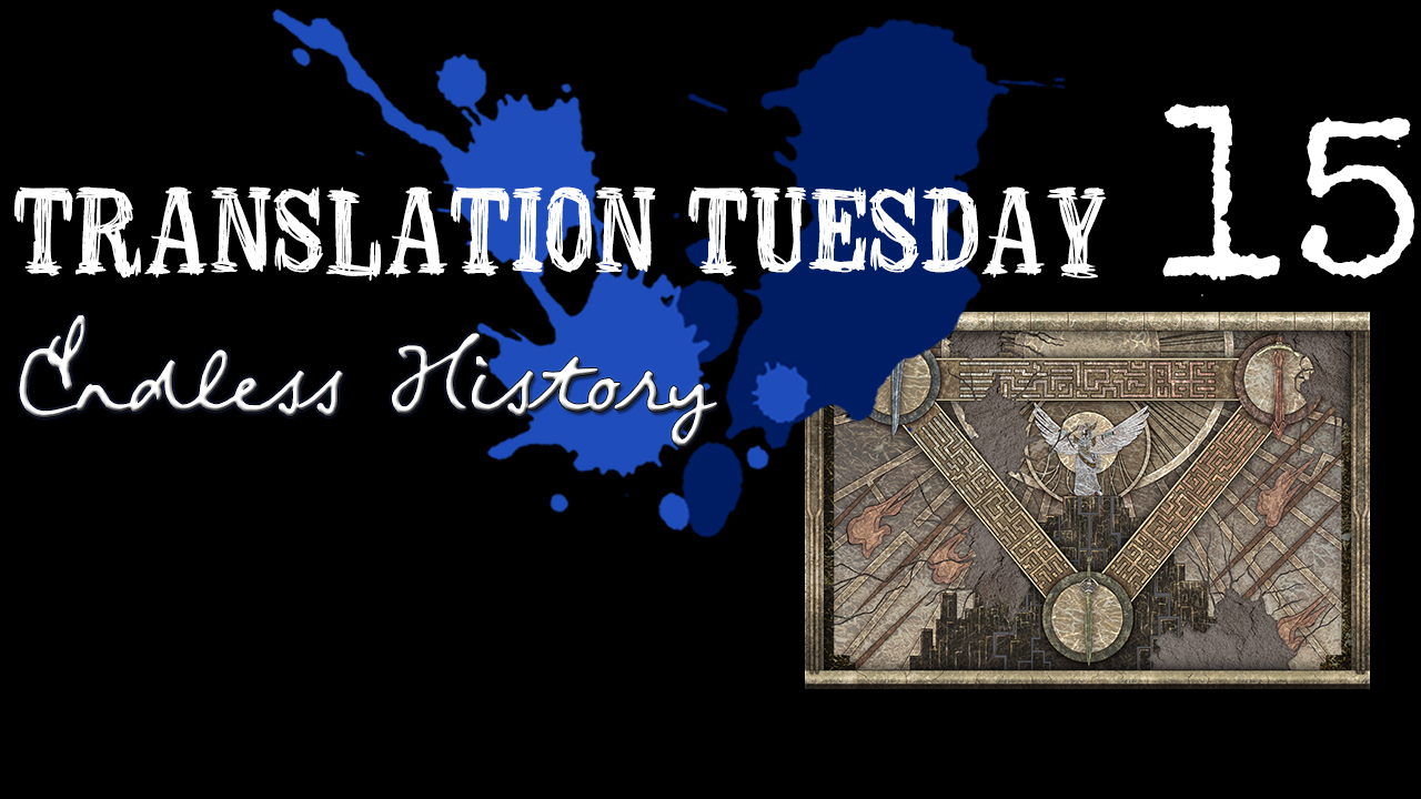 [Translation Tuesday] Ys Timeline – The Ancient Civilization and Related Events Part 2 – Errata