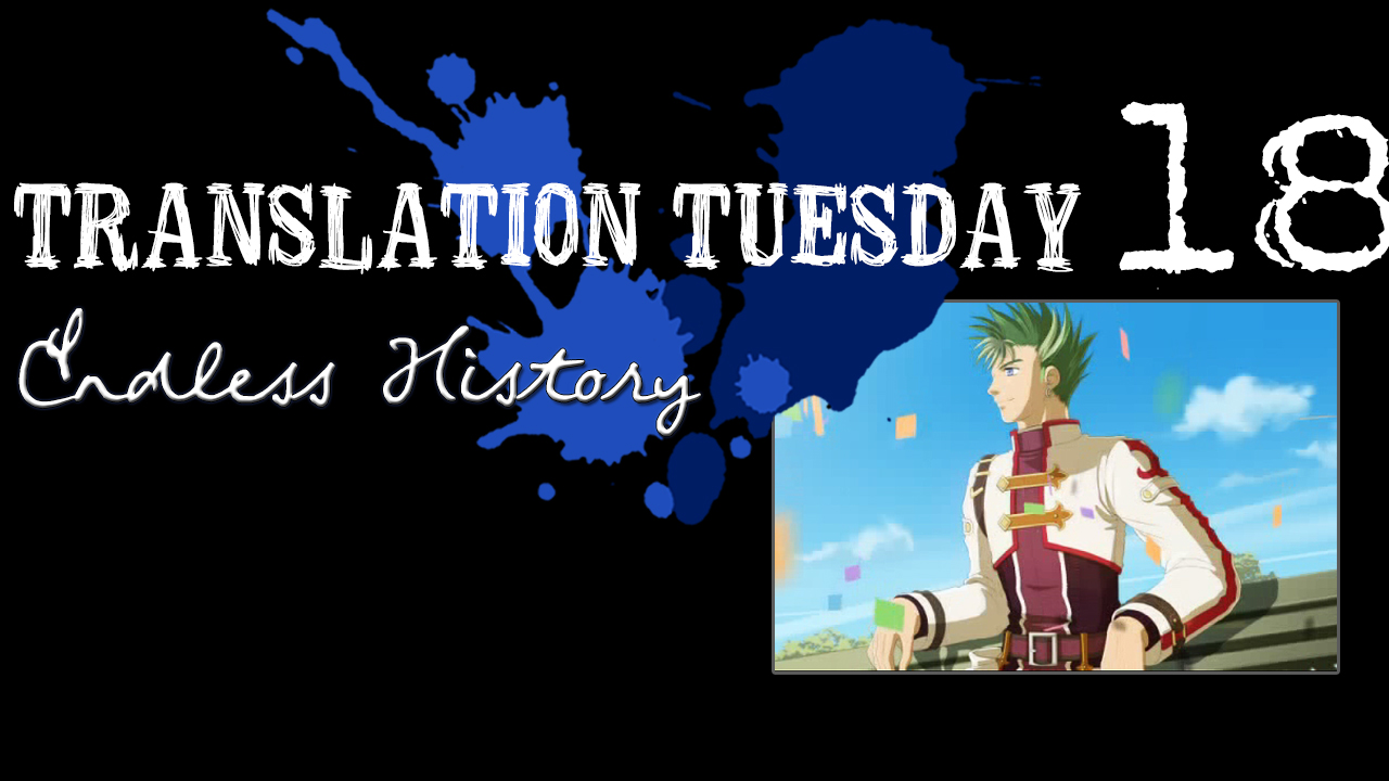 [Translation Tuesday] Songs of Kiseki – Cry For Me, Cry For You & Skygazing