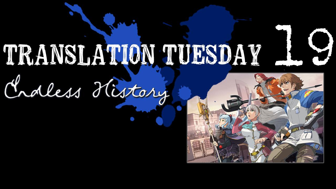 [Translation Tuesday] Songs of Kiseki – Zero no Kiseki