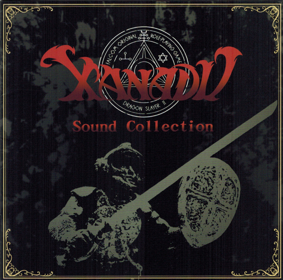 xanadu-sound-selection