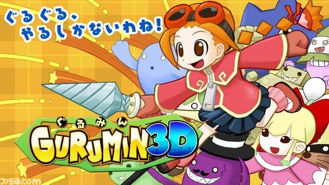 Gurumin 3D to be Released in the Japanese eShop on 11/30