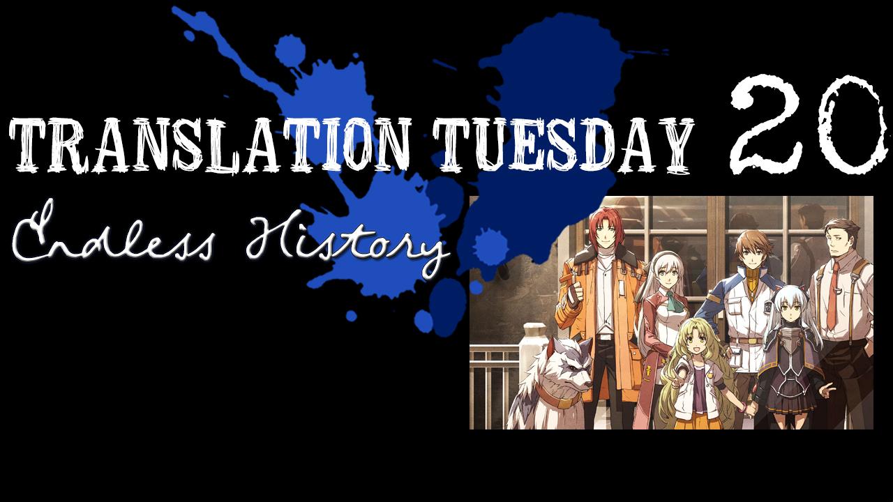 [Translation Tuesday] Songs of Kiseki – Ao no Kiseki