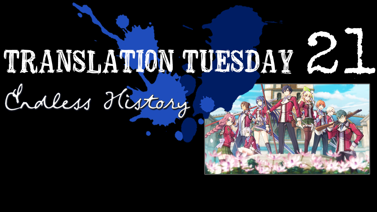 [Translation Tuesday] Songs of Kiseki – Trails of Cold Steel