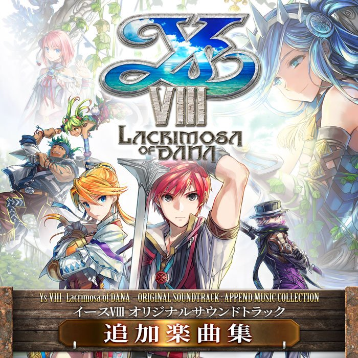 Ys VIII Append Collection Album Available Digitally in Standard and Hi-Res Formats
