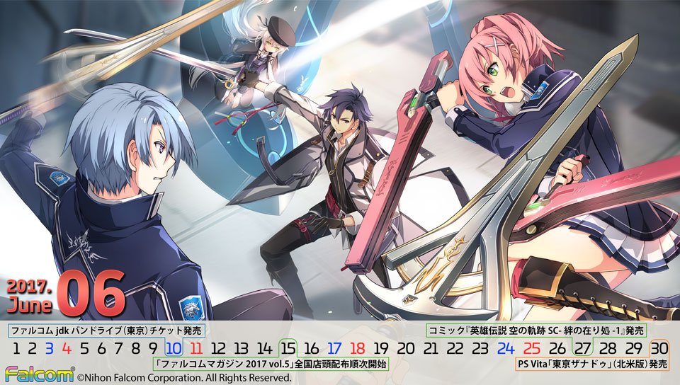 Falcom Calendar Updated for June 2017