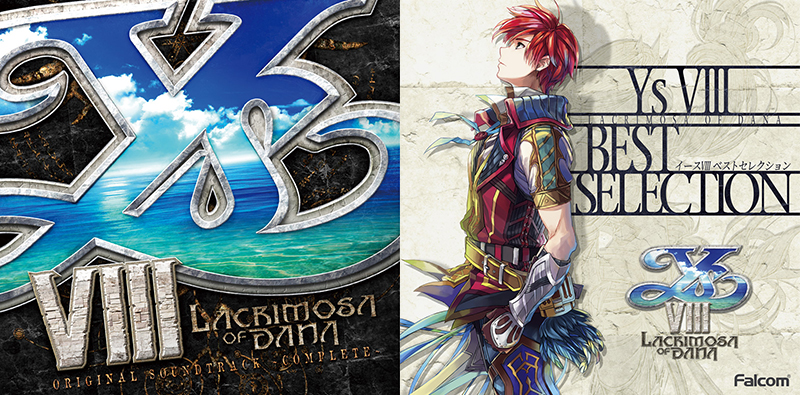 Ys VIII Original Soundtrack Complete and Ys VIII Best Selection Albums Announced