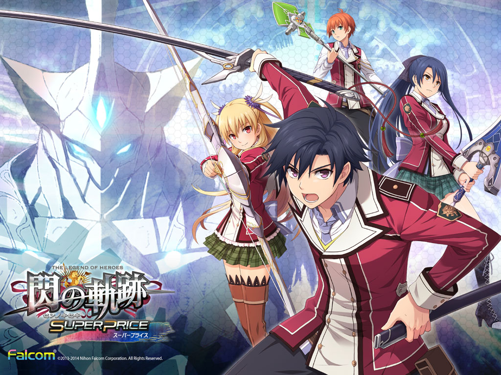 Trails of Cold Steel for PC to be Released on August 2nd