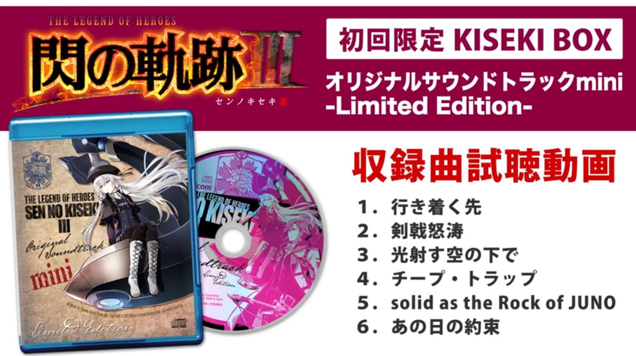 Sen no Kiseki III Mini Soundtrack Samples Released on Youtube