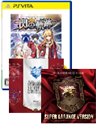 [11-02-2017] Falcom Weekly Special – Vita Sen no Kiseki Game + OST Set
