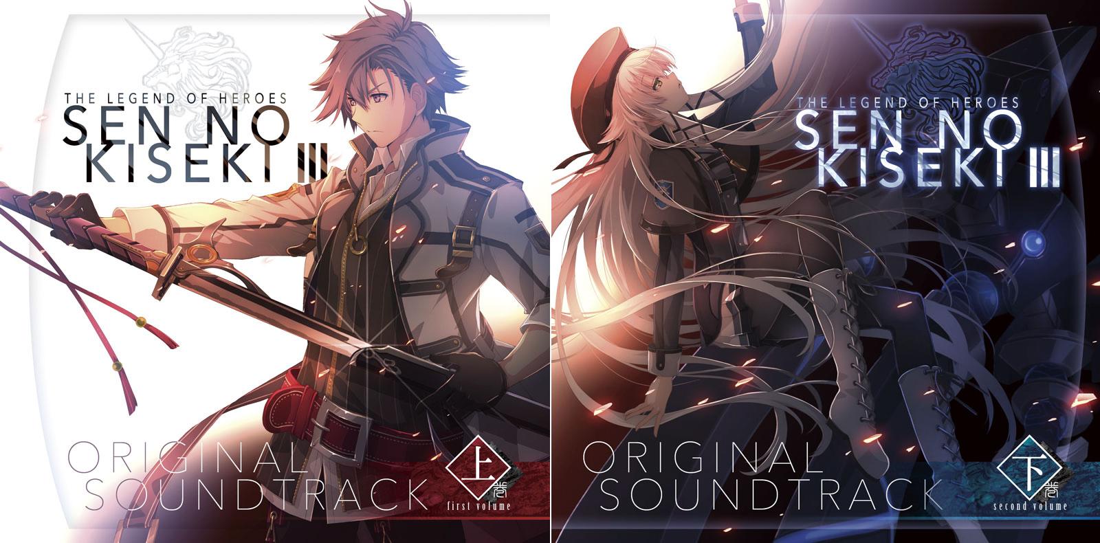 "Digital Standard and Hi-Res ""Original Master"" Versions of the Sen no Kiseki III OST Also Confirmed for Release on 11/15"