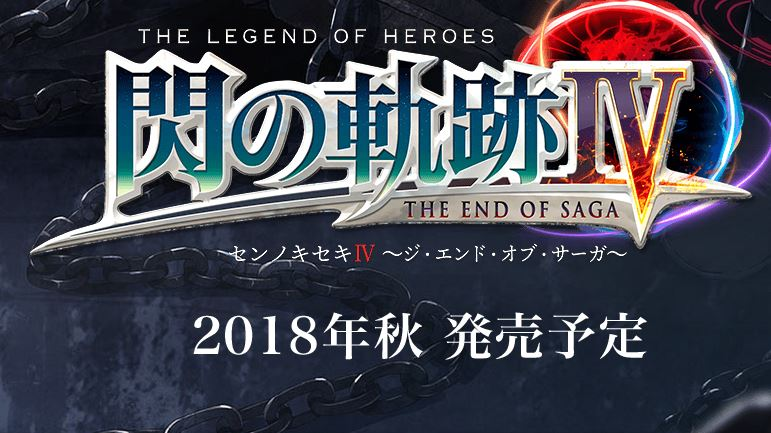 Sen no Kiseki IV Releasing Fall 2018 in Japan